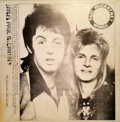 PAUL McCARTNEY   JAMES PAUL McCARTNEY  Berkeley Records 2028