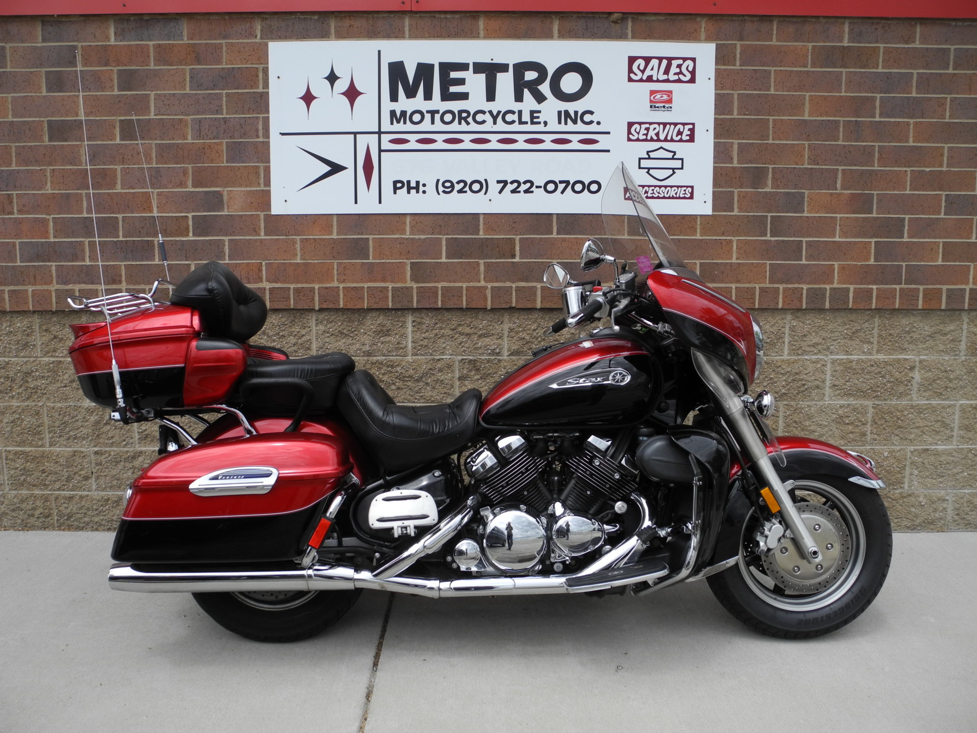 2009 Yamaha XVZ 1300 Royal Star Venture