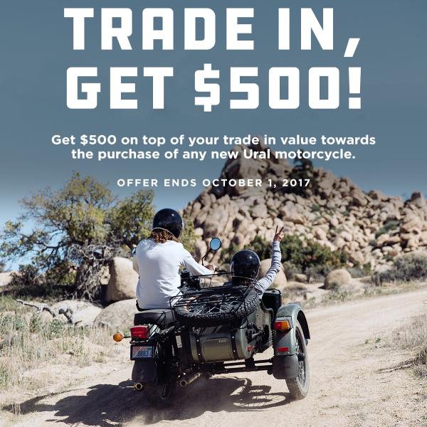 Trade in Promo!