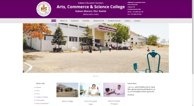 kalwancollege.com