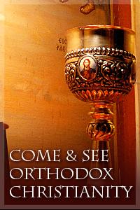 New to Orthodoxy?