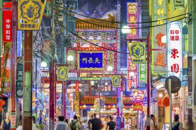 Choose an Asian language