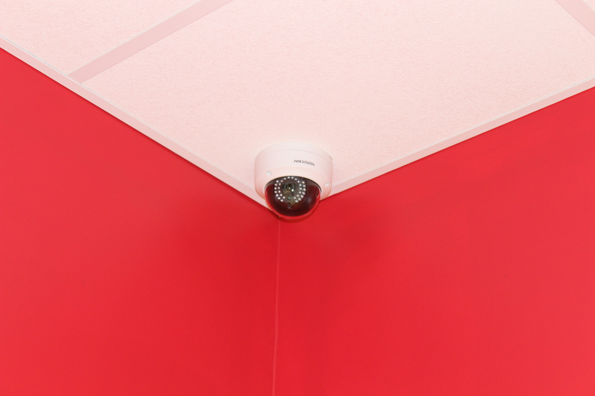 Eckington leisure centre security camera