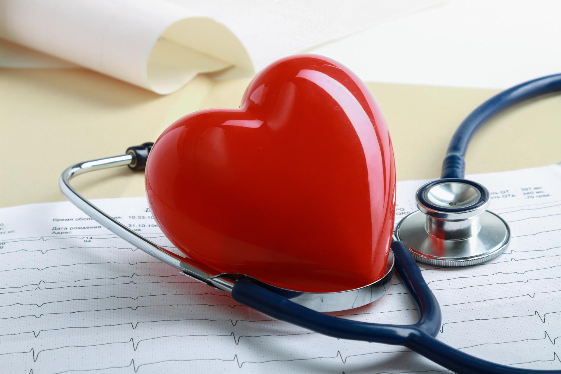 دانلود صدایبوق تپش قلب تپش قلب