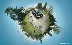 تحديد مكان السيارة بدقة متناهية
