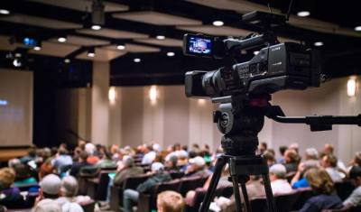 Event Broadcasting