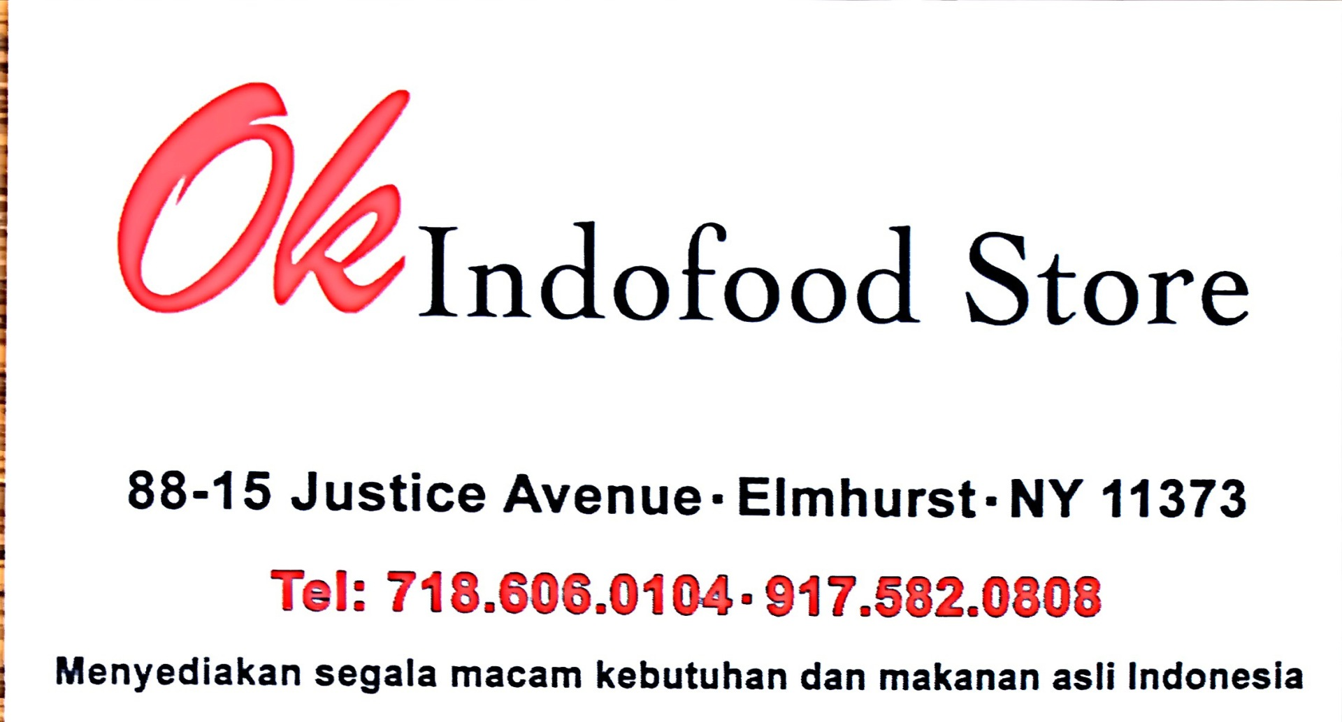 indofood essay Implementasi sistem erp di pt indofood sukses makmur 1 company profile 2 background for implementation erp system 3 implementation erp system 4.