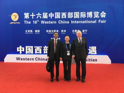 中国西部国际合作论坛