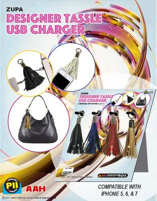 Zupa Designer Tassle USB Charger