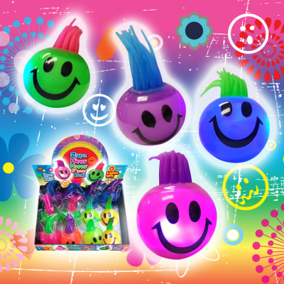 Zupa Hippy Happy Face Ball