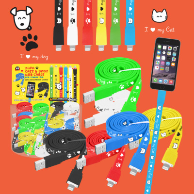 Zupa Cat & Dogz USB Cable for iPhone 5/6