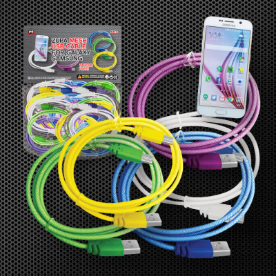 Zupa Coil LED USB Cable for Galaxy Samsung