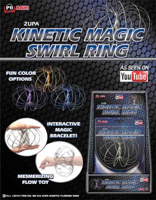 Zupa Kinetic Magic Swirl Ring - 12cm & 15cm
