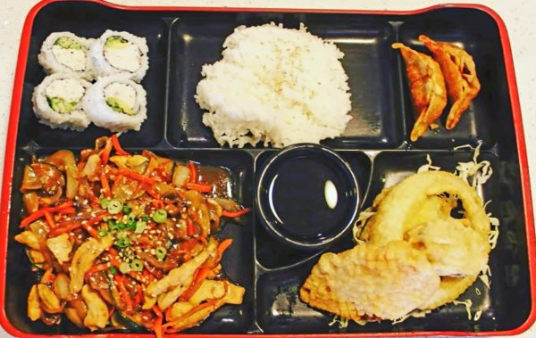 Chicken Teriyaki Lunch Bento Box