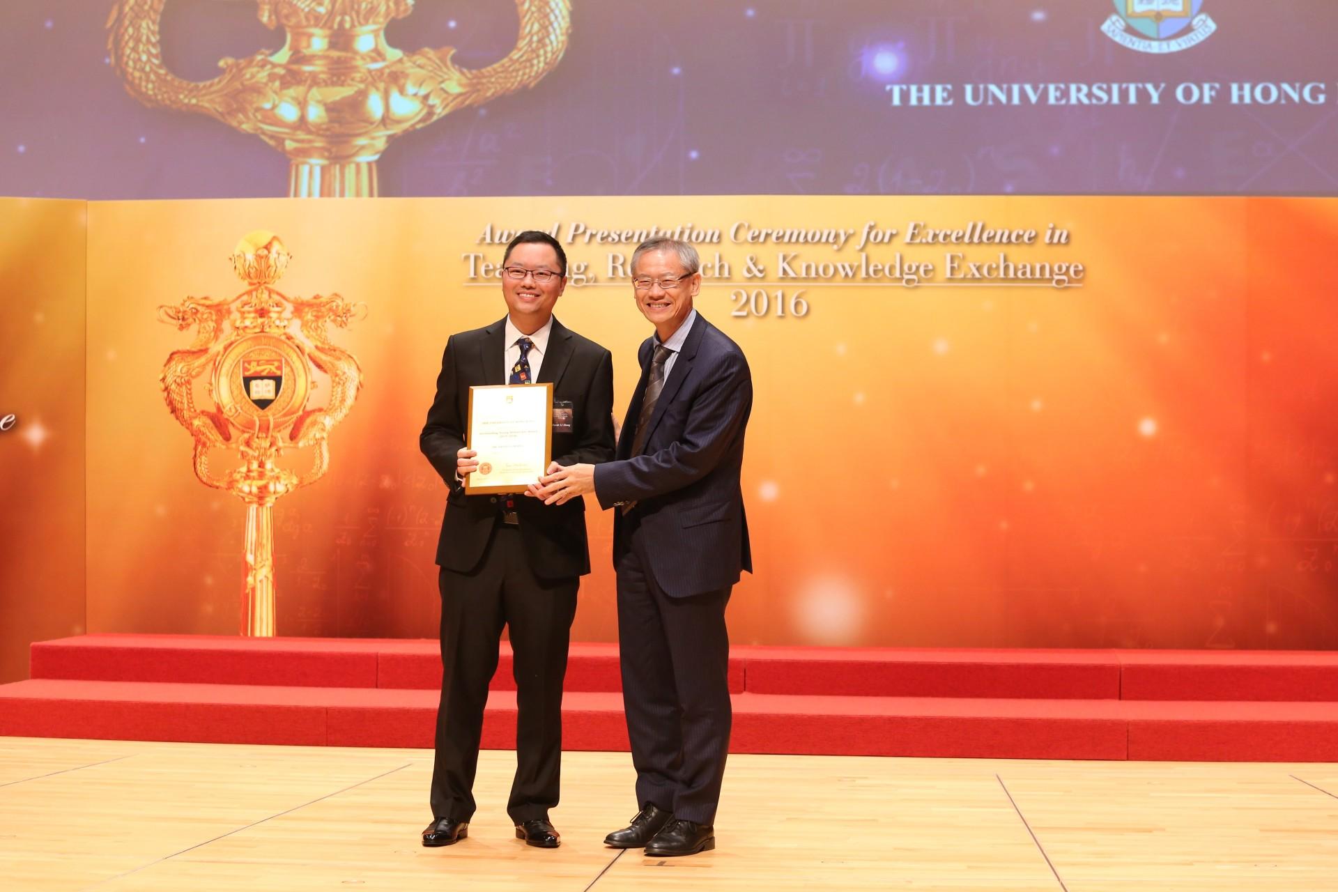 2016 Award Presentation Ceremony