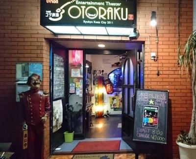 Otoraku LIVE March