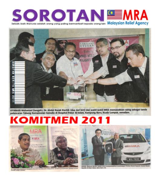 Sorotan 2011