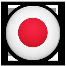 Jepun