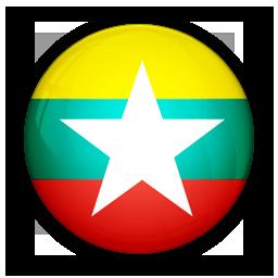 Rohingya (Myanmar)