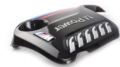 M Performance F8x M3 & M4 Carbon Fibre Engine Cover
