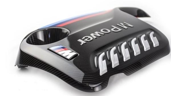 BMW,F80,F82,F83,M3,M4,M Performance,Carbon Fiber,Engine Cover