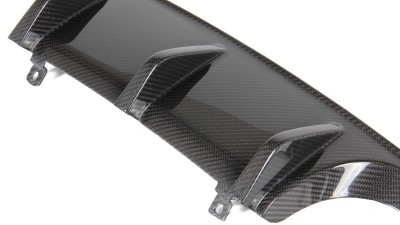 M Performance F8x M3 & M4 Carbon Fibre Rear Diffuser