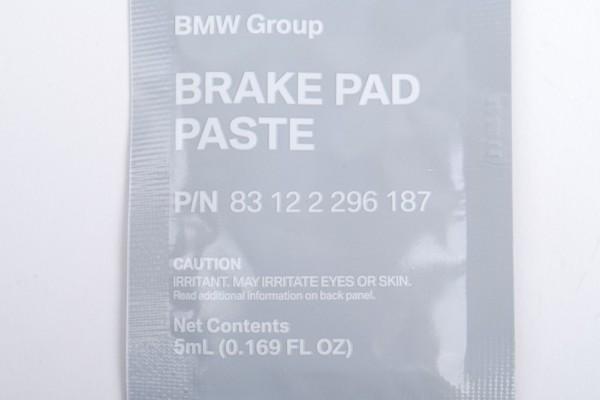 BMW,M3,M4,F80,F82,F83,Rear Brake Kit