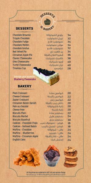 SUPERIOR COFFEES & TEAS