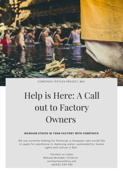 Help is Here: Call out To Factory Owners and Operators