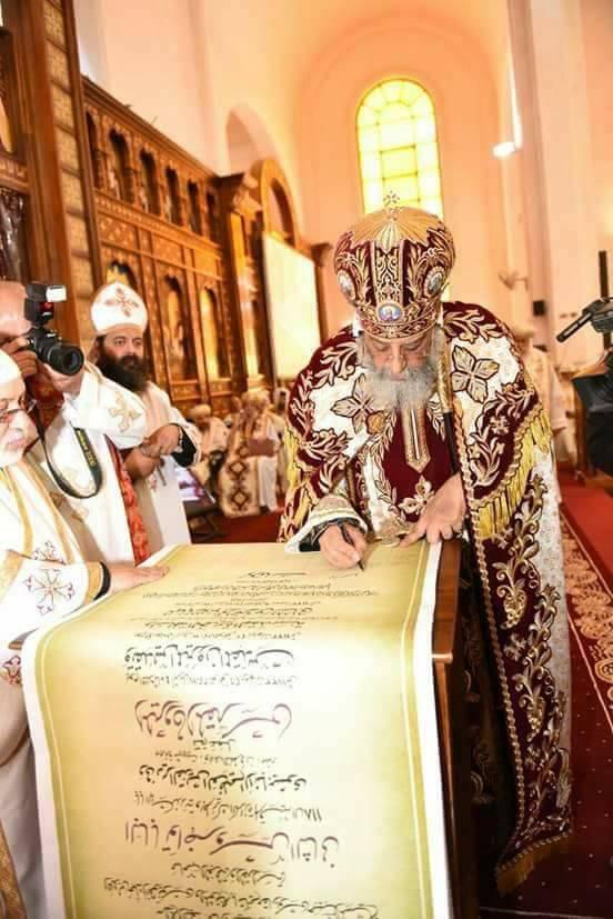 Pope TawadrosII