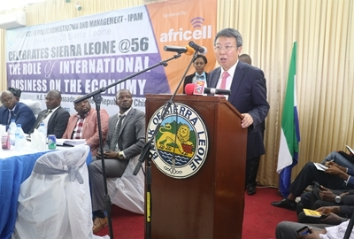 The Chinese Ambassador to Sierra Leone