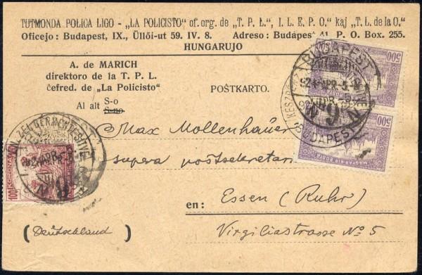 Bildkarto de Tutmonda Polica Ligo, 1924