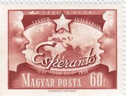 Hungara poŝtmarko - 1957