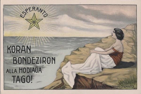 Bildkarto - Germanio, ĉ. 1909