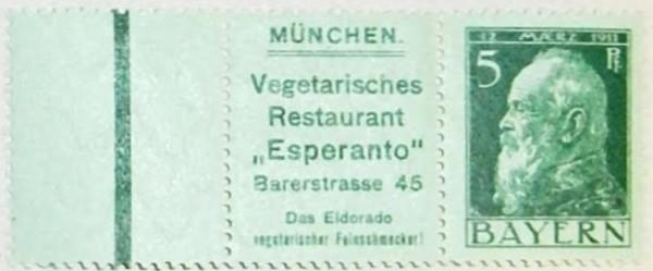 Poŝtmarko kun reklamtalono -pri Vegetarana Restoracio Esperanto (1912)