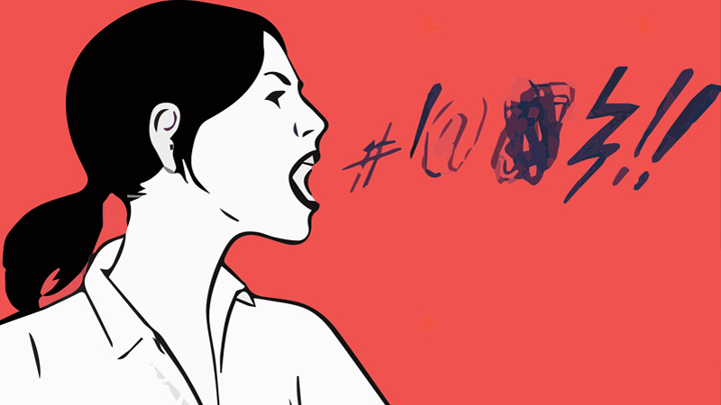 Taking Control of PMS- Related Anger