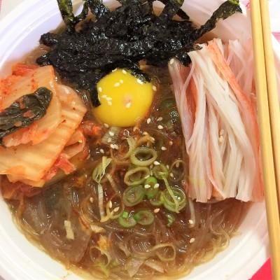 Sunrise Noodle Soup