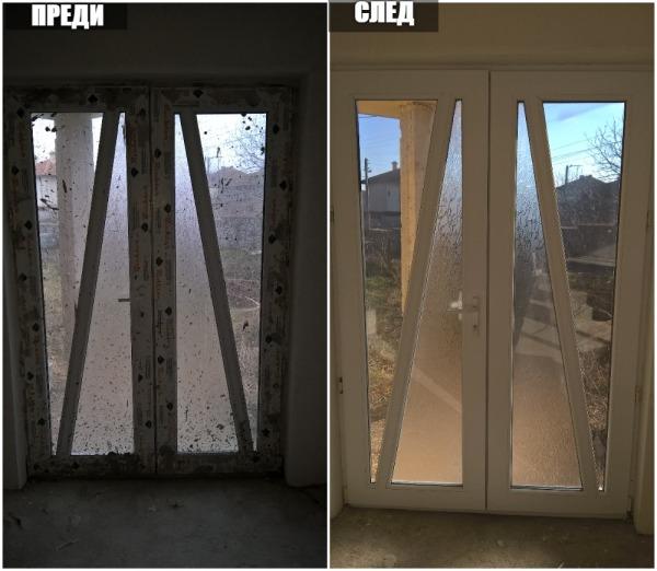 Почистване на врати Бургас