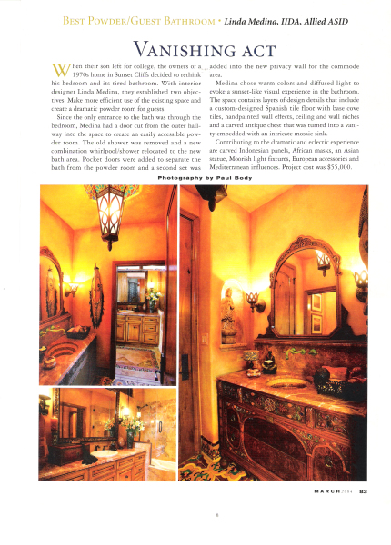 San Diego Home/Garden Lifestyles - Best Powder/Guest Bathroom 2004