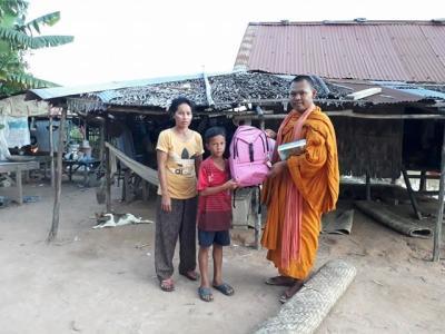 Rural Support Program