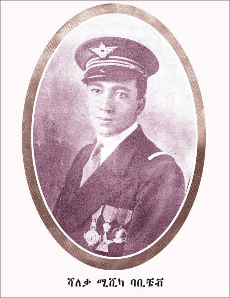 Maj. Mishka Babicheve