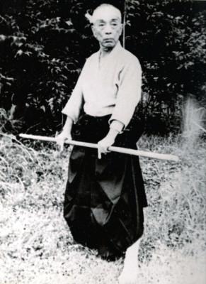 Kukishin Ryu Bojutsu