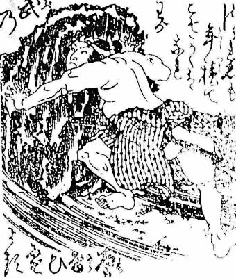 Hontai Takagi Yoshin Ryu Jujutsu