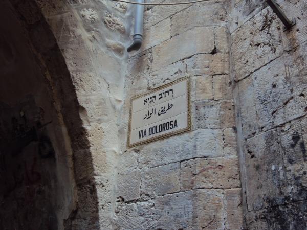 Holy Land - Missionary - Faith Based Travel