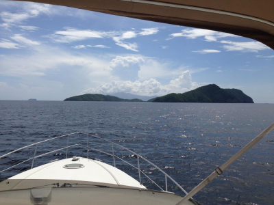 Bocas Islands