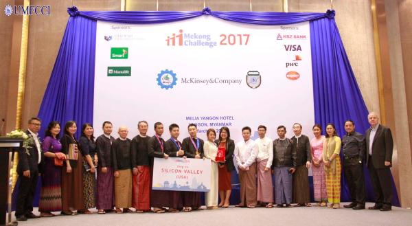 Mekong Business Challenge 2017