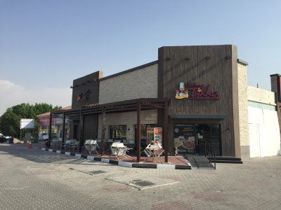 Chicken Tikka - Restaurant