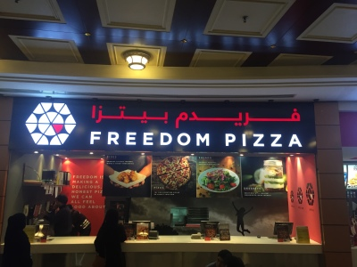 Freedom Pizza