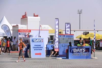7Days - Dubai Rugby 7's