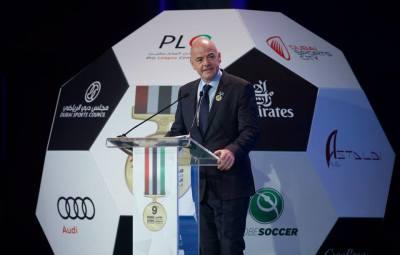 Dubai Intl. Sports Conference